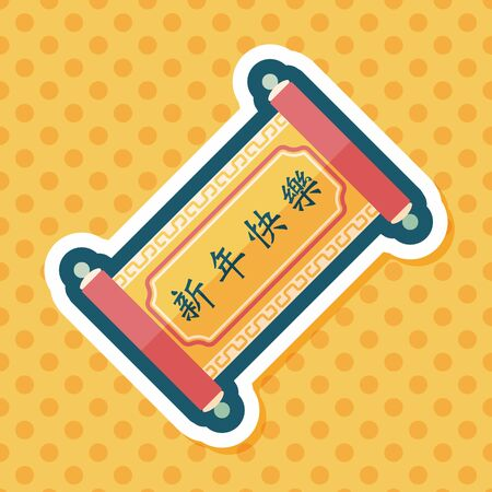 prosper: Chinese New Year flat icon with long shadow,eps10, Chinese words calligraphy scrolls means  Happy Chinese New Year Illustration