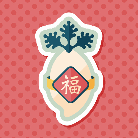 vegatables: Chinese New Year flat icon with long shadow,eps10, lucky white radish with Chinese words means  Wish it can brings luck to you in the new year.