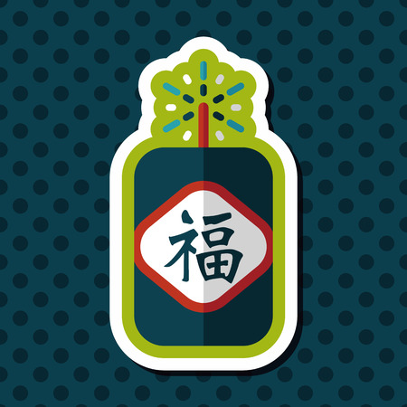 firecrackers: Chinese New Year flat icon, eps10, word Fu, Chinese festival couplets with firecrackers means  wish good luck and fortune comes. Illustration