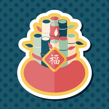 lucky bamboo: Chinese New Year flat icon with long shadow,eps10, Chinese decorative bamboo means  I wish more and more not only progress but also fortune in your life.