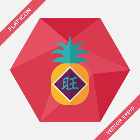 wealthy: Chinese New Year flat icon with long shadow,eps10, when you send pineapple for your friends in Chinese New Year means you wish them will be wealthy this year.