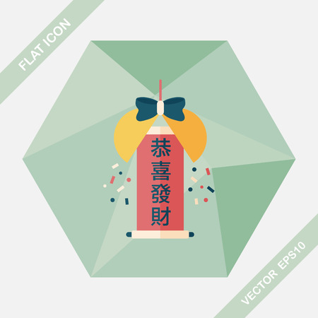 prosperous: Chinese New Year flat icon with long shadow, Celebrate decoration ball with Chinese blessing words  May you have a prosperous New Year! Illustration