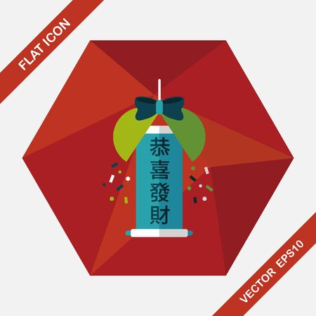prosperous: Chinese New Year flat icon with long shadow, Celebrate decoration ball with Chinese blessing words May you have a prosperous New Year!
