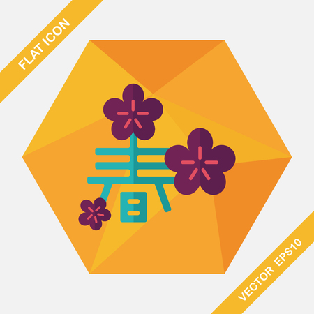 couplets: Chinese New Year flat icon with long shadow,eps10, word Chun, Chinese festival couplets means  wish Spring comes.