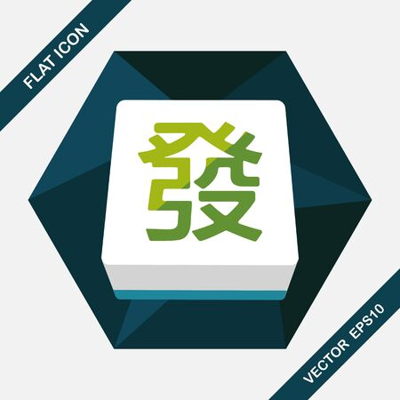 palying: Chinese mahjong flat icon with long shadow,eps10