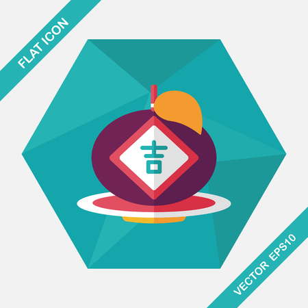 propitious: Chinese New Year flat icon with long shadow,eps10, Chinese lucky orange means Wish you whole year will be lucky and propitious. Illustration