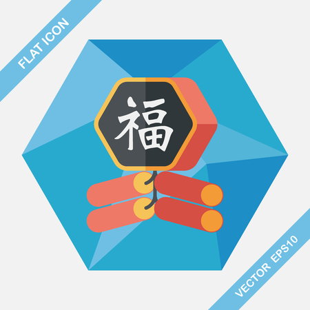 Chinese New Year flat icon, eps10, word Fu, Chinese festival couplets with firecrackers means  wish good luck and fortune comes. Illustration