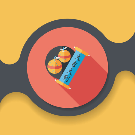 propitious: Chinese New Year flat icon with long shadow,Chinese lucky orange means Wish you whole year will be lucky and propitious.