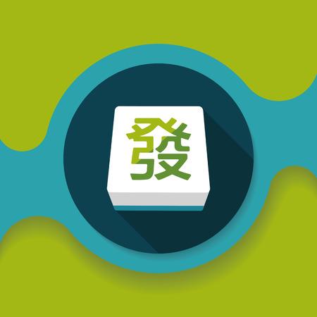 fa: Chinese mahjong flat icon with long shadow,