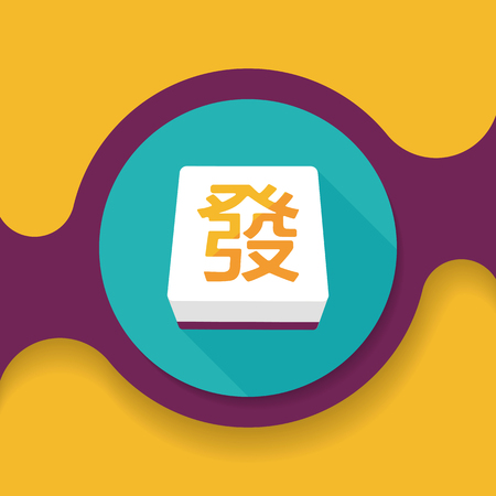 palying: Chinese mahjong flat icon with long shadow,