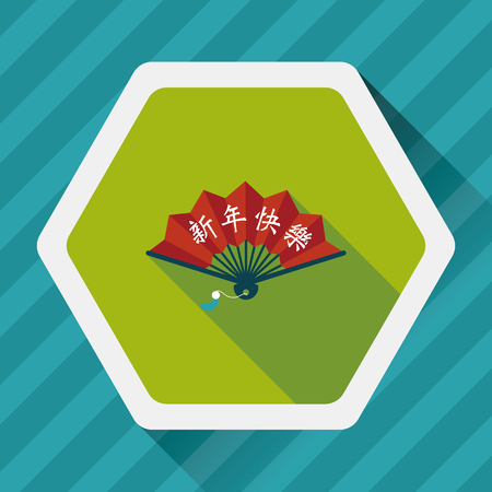 blessing: Chinese New Year flat icon with long shadow, Folding fan with Chinese blessing words  Happy New Year.