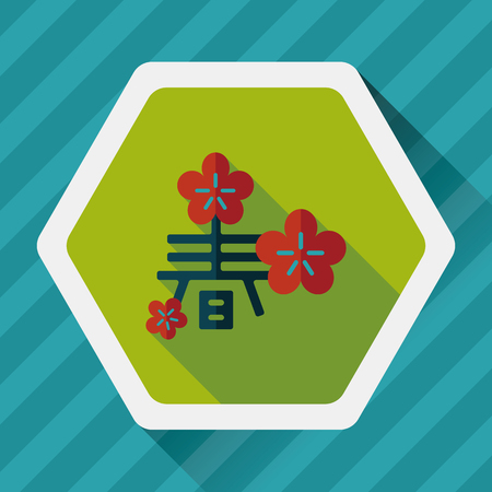 couplets: Chinese New Year flat icon with long shadow, , word Chun, Chinese festival couplets means  wish Spring comes.