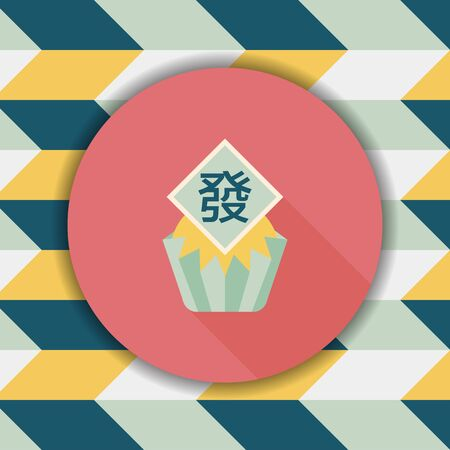 prosperity: Chinese New Year flat icon with long shadow,eps10 ,Chinese steamed sponge cake means both �prosperity and wealth. Illustration