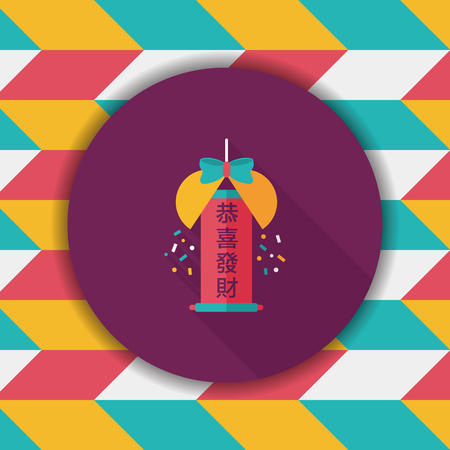 "exiting: Chinese New Year flat icon with long shadow,eps10, Celebrate decoration ball with Chinese blessing words  May you have a prosperous New Year! "" Illustration"