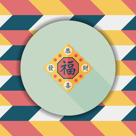 Chinese New Year flat icon with long shadow,eps10, Chinese couplets with Chinese word fu means  wish fortune and lucky comes Illustration