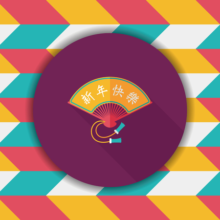 blessing: Chinese New Year flat icon with long shadow,eps10, Folding fan with Chinese blessing words  Happy New Year. Illustration