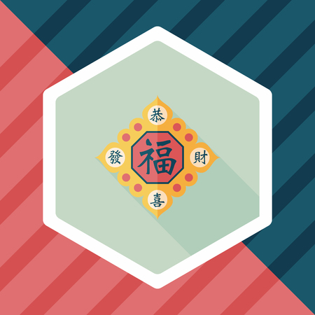 couplets: Chinese New Year flat icon with long shadow,eps10, Chinese couplets with Chinese word fu means  wish fortune and lucky comes Illustration