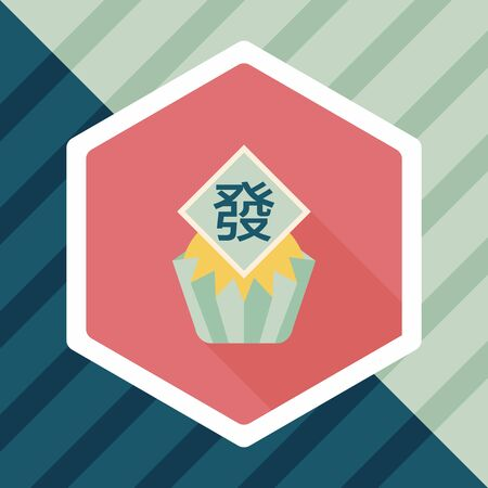 sponge cake: Chinese New Year flat icon with long shadow,eps10 ,Chinese steamed sponge cake means both �prosperity and wealth. Illustration