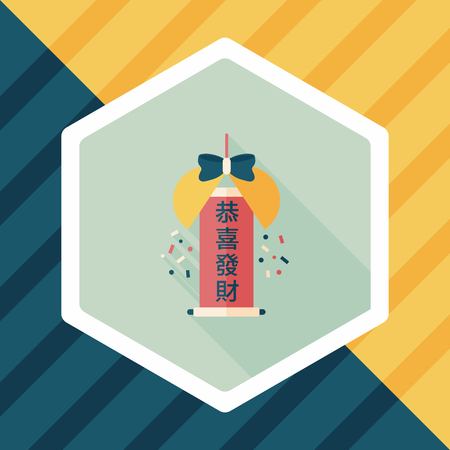 prosperous: Chinese New Year flat icon with long shadow,eps10, Celebrate decoration ball with Chinese blessing words  May you have a prosperous New Year! � Illustration