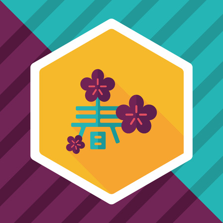 couplets: Chinese New Year flat icon with long shadow,  word Chun, Chinese festival couplets means  wish Spring comes.