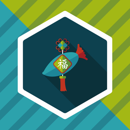 chines: Chinese New Year flat icon with long shadow,eps10, lucky white radish with Chinese words means  Wish it can brings luck to you in the new year.