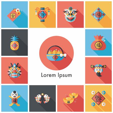 fortuna: Chinese new year icons set