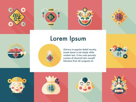 Chinese new year icons set