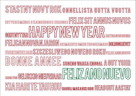 yiddish: felice anno nuovo in 22 lingue del mondo Vettoriali