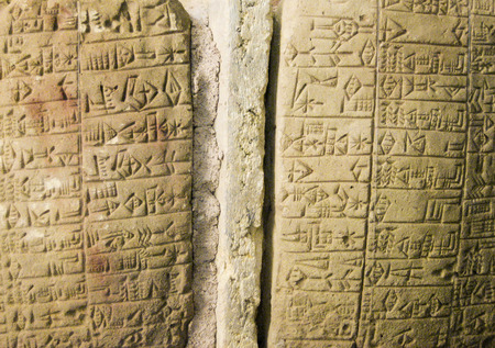 Cuneiform Tablet Stock Photo