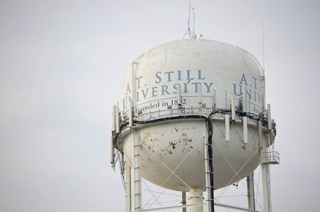 Kirksville, Missouri / USA - May 27 2018: Water Tower at A.T. Still University Campus