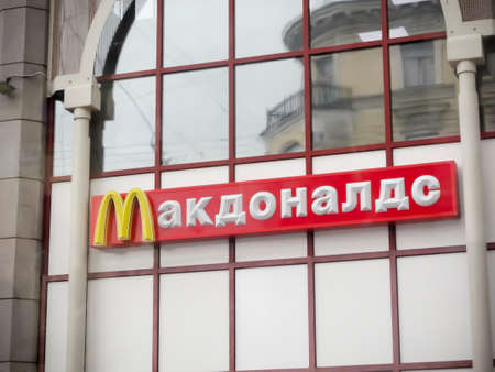 St. Petersburg Russia - McDonald's Sign in Russian Editorial