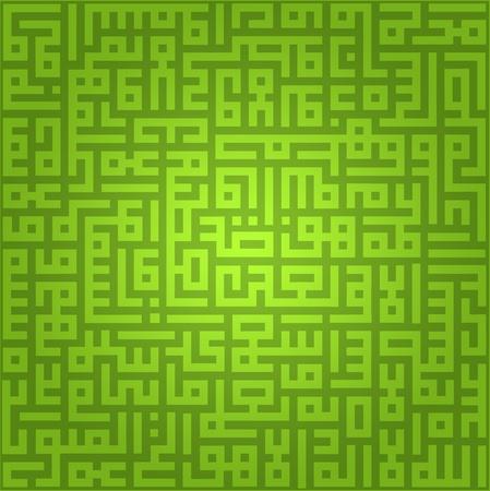 Islamic artistic maze pattern, arabian writing art