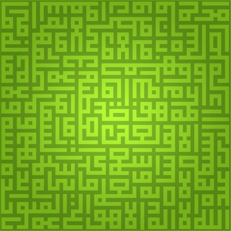 pictorial  representation:  Islamic artistic maze pattern, arabian writing art