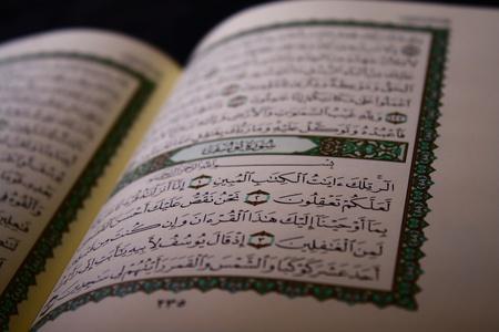 Close up of koran book photo
