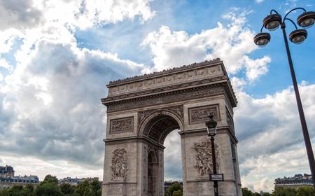 Arc de Triomphe, Paris, France Reklamní fotografie