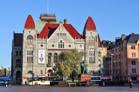 Nordic Finland Helsinki City Scenery Редакционное