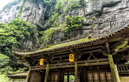 Chongqing Wulong Tiankeng