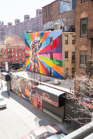 NEW YORK - APRIL 6:  Art depicting the Spirit of 45 is seen along New Yorks High Line Park.  Photo taken April 6, 2014.