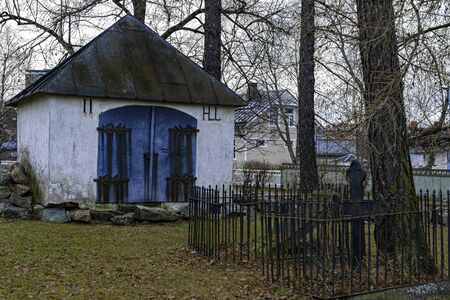 The Old Cemetery of Rauma exists among the ruins of The Church of the Holy Trinity which was destroyed by fire in 1640 A.D.