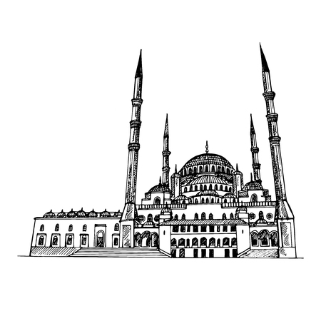 Hand drawn sketch style Hagia Sophia isolated on white background. Vector illustration.