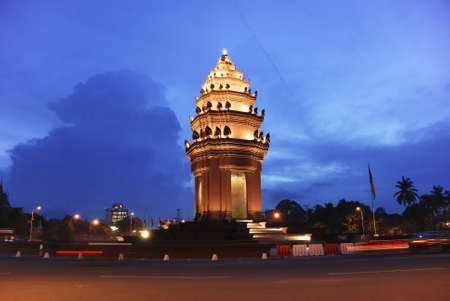 place of interest: monument of independence Vimean Ekareach in phnom penh, cambodia by night Stock Photo