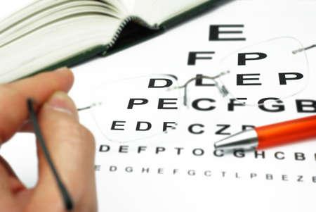 sharpness, glasses for optician Stock Photo - 11808760