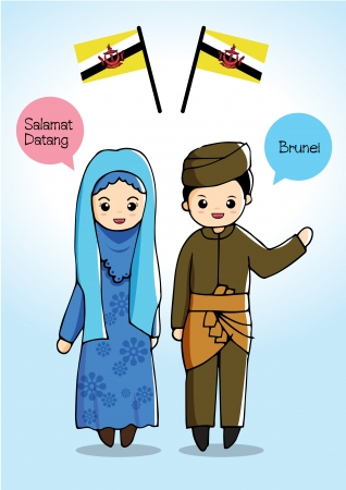 brunei: Brunei traditional costume Illustration