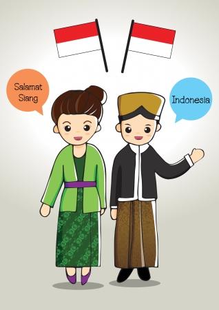 traditional: インドネシアの伝統的な衣装  イラスト・ベクター素材