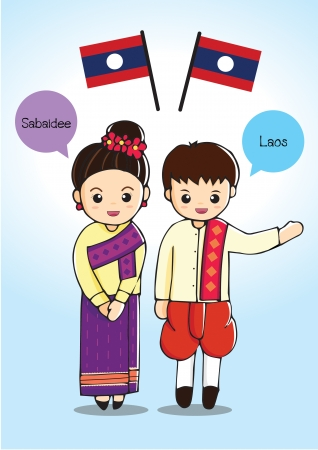 laos traditional costume Vector