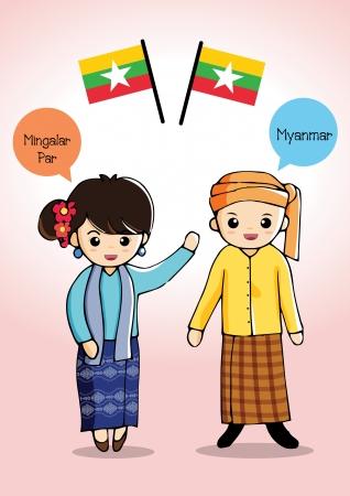 미얀마 전통 의상 일러스트