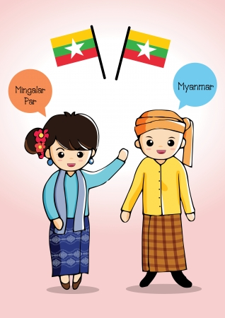 Myanmar traditional costume Vector