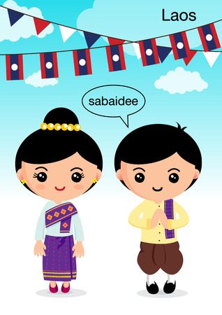 Laos traditional costume, aec, asean  Illustration