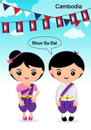 Cambodja klederdracht Stock Illustratie