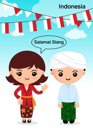 Indonesien Tracht Vektorgrafik